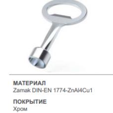Специальный ключ «Essentra – Mesan» № 368-94